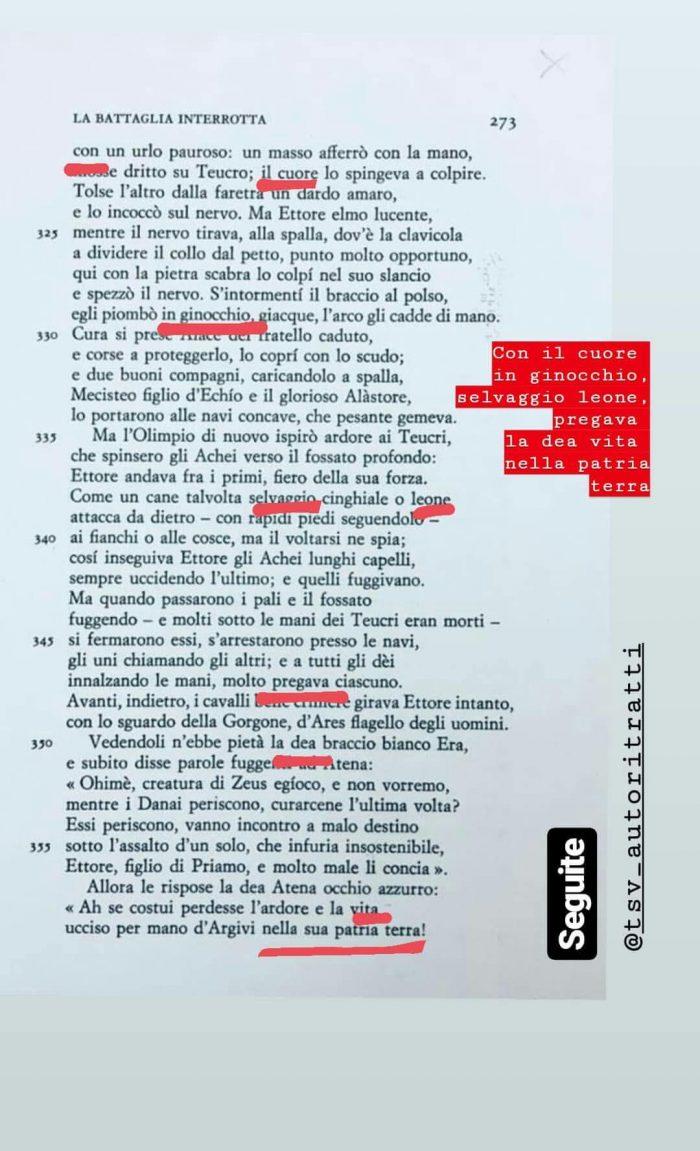 una pagina dell'Odissea con alcune parole in evidenza